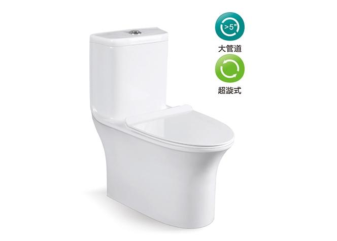 021 重庆马桶批发市场