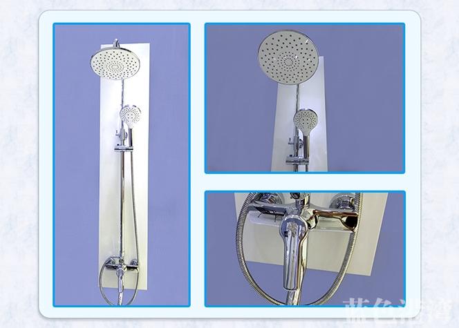 17-05B 花洒淋浴套装 重庆哪里可以批发花洒
