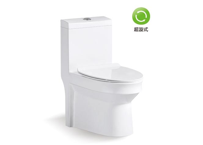009 重庆马桶批发市场