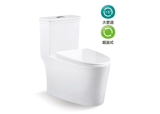 020 重庆马桶批发市场