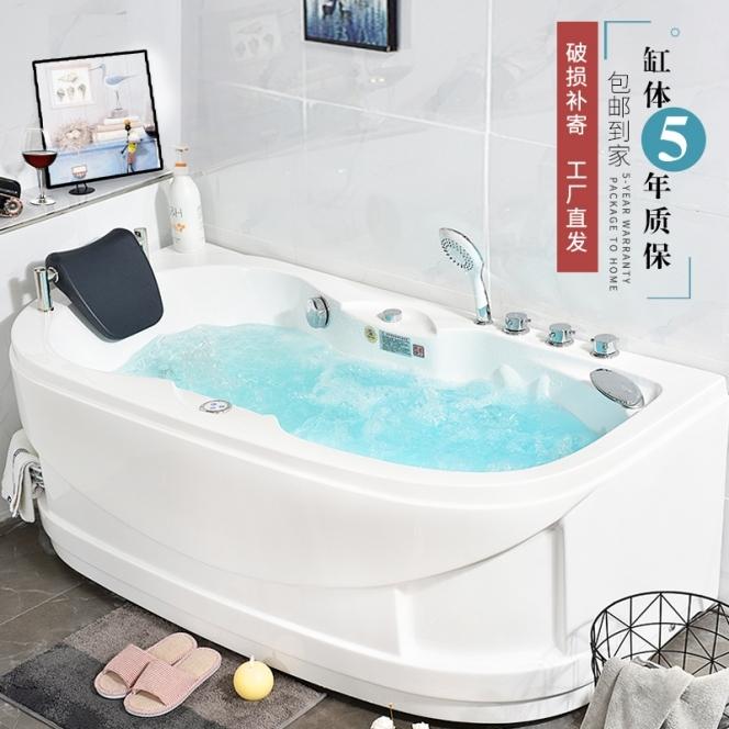 成都9018弧形家用浴缸