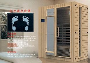 西安小栅木系列汗乐动手机